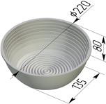 Форма для расстойки (литая алюминиевая, круглая, 220 х 135 х 80 мм). Цену уточняйте (т. +375 17 294-03-37, 294-01-42