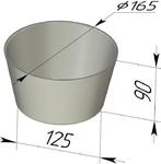 Форма хлебопекарная круглая (литая алюминиевая, 165 х 125 х 90 мм). Цену уточняйте (т. +375 17 294-03-37, 294-01-42)