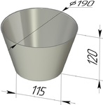 Форма хлебопекарная круглая (литая алюминиевая, 190 х 115 х 120 мм). Цену уточняйте (т. +375 17 294-03-37, 210-01-48)