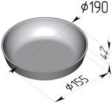 Форма хлебопекарная круглая (литая алюминиевая, 190 х 155 х 42 мм). Цену уточняйте (т. +375 17 294-03-37, 294-01-42