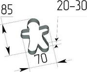 Вырубка Человечек мальчик. Цену уточняйте (т. +375 17 294-03-37, 294-01-42)
