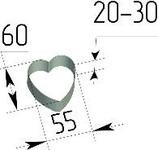 Вырубка Сердце. Цену уточняйте (т. +375 17 294-03-37, 294-01-42)