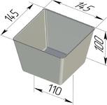 Форма хлебопекарная (литая алюминиевая, 145 х 145 х 100 мм). Цену уточняйте (т. +375 17 294-03-37, 210-01-48)