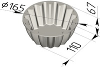 Форма хлебопекарная круглая Кексница (литая алюминиевая, 165 х 110 х 65 мм). Цену уточняйте (т. +375 17 294-03-37, 294-01-42)