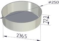 Форма хлебопекарная круглая (литая алюминиевая, 250 х 237 х 73 мм). Цену уточняйте (т. +375 17 294-03-37, 294-01-42)