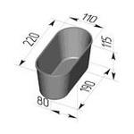 Форма хлебопекарная овальная № 7 (литая алюминиевая, 220 х 110 х 115 мм). Цену уточняйте (т. +375 17 294-03-37, 294-01-42)