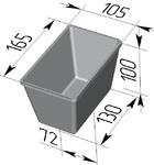 Форма хлебопекарная прямоугольная № 11-Б (литая алюминиевая, 165 х 105 х 100 мм). Цену уточняйте (т. +375 17 294-03-37, 210-01-48)
