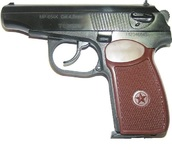 Пистолет пневматический МР-654К, Baikal, макарыч, (пневматика) (пневматический пистолет Макарова) (МР 654 К)