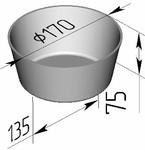 Форма хлебопекарная круглая 1ДМз (литая алюминиевая, 170 х 135 х 75 мм). Цену уточняйте (т. +375 17 294-03-37, 294-01-42)