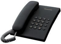 Проводной телефон Panasonic KX-TS2350RUB (черный)