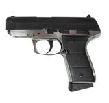 Пневматический пистолет Daisy 5501 4,5 мм, пневматика, Япония, Blowback, Сделано в Японии