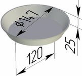 Форма хлебопекарная круглая № 17 Д (литая алюминиевая, 147 х 120 х 25 мм). Цену уточняйте (т. +375 17 294-03-37, 294-01-42)