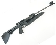 Пневматическая винтовка Ижевский механический завод (Baikal) МР-61С (3 Дж), 4,5 мм, пятизарядная
