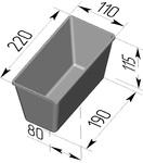 Форма хлебопекарная прямоугольная № 7 (литая алюминиевая, 220 х 110 х 115 мм). Цену уточняйте (т. +375 17 294-03-37, 294-01-42)