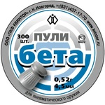 Пули для пневматического оружия  «Бета» (300 шт.) 4,5 мм, 0,52 г