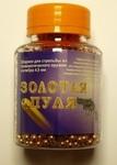 Шарики омедненные для пневматического пистолета Золотая пуля (Россия) 4,5 мм   (1500 шт)