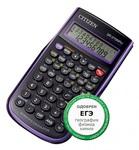 Научный калькулятор CITIZEN SR-270NPU фиолетовый
